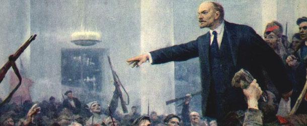Партия Большевики Кратко